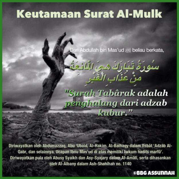 Keutamaan Surat Al-Mulk