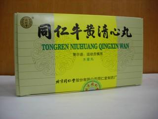 Niuhuang Qingxin Wan